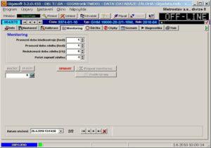 GIGAmatic наблюдаемые параметры.